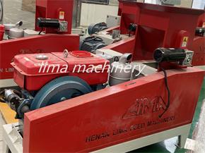 Lima diesel engine model floating fish feed extruder machine