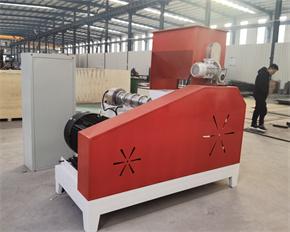 40-4000kgh floating fish feed pellet making machine price