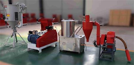 fish feed making machine production line