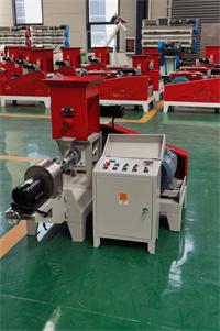 motor engine fish feed extruder machine