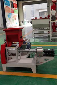 motor engine floating fish feed extruder machine