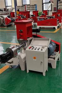 motor type fish feed extruder machine