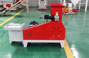 motor type floating fish pellet mill animal feed making machine