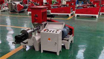 factory price small animal feed machinery fish pellet making machine