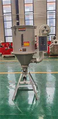 Feed processing line Small capacity Dryer animal poultry fish feed dryer