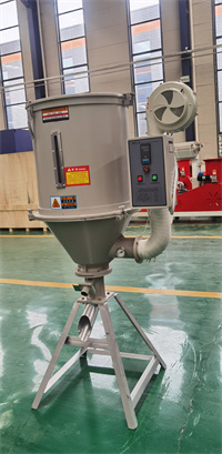 Fish Meal Processing Line Disc Dryer