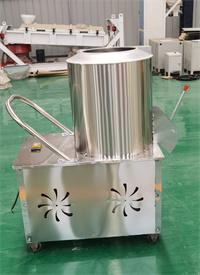 fish feed making machine manufacturer mixer