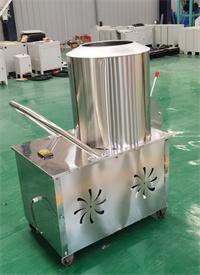 fish food machine float fish feed making machine mixer